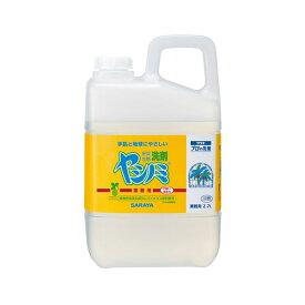 【ポイント20倍】(まとめ)サラヤ ヤシノミ洗剤 業務用 2.7L 1本【×5セット】