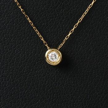 K18ネックレスダイヤモンド×エメラルド天然一粒リバーシブル計0.1ctレディース18金ゴールド送料無料