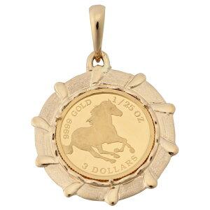 純金 K24 ホース 馬 1/25oz 金貨 コイン ペンダントトップ デザイン枠 馬 新品 送料無料 メンズ レディース プレゼント ギフト 贈り物 誕生日 人気 おしゃれ かわいい かっこいい アクセサリー