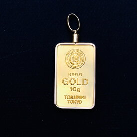 純金 インゴット 10g ペンダントトップ 徳力本店 24金 グッドデリバリーバー ゴールドバー 金塊 メンズ レディース K18 シンプル枠