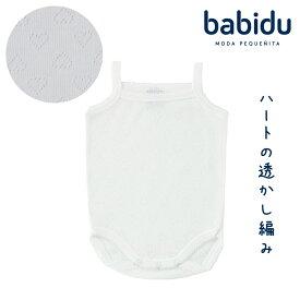 Babidu バビドゥ ベビー服 キャミソール ボディ ハート柄 透かし編み 綿100% ロンパース 肌着 女の子 60 70 80 90 白