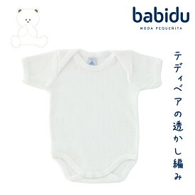 Babidu バビドゥ 半袖 USスリーブ ボディ テディベア柄 出産祝い 綿100% ロンパース 肌着 男の子 女の子 60 70 80 90 白 新生児 春 夏 くま ブランド