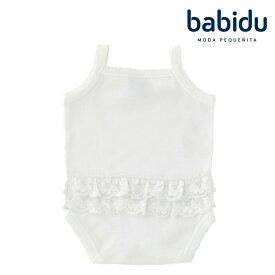 Babidu バビドゥ 綿100% ベビー 服 おしりフリル キャミソール ボディ コットン ロンパース ブランド 赤ちゃん 肌着 女の子 60 70 80 リブ 無地 白 見せパン 春 夏