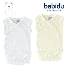 Babidu バビドゥ ベビー ノースリーブ ボディ 前開き テディベア柄 透かし編み 綿100% ロンパース 赤ちゃん 肌着 袖なし 男の子 女の子 新生児 60 70 白 くま ブランド