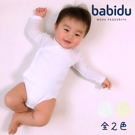 Babidu バビドゥ 綿100% 前開き 長袖 ボディ ロンパース ボディスーツ ベビー 肌着 無地 新生児 春 夏 リブ 55 60 70 白 赤ちゃん ブランド