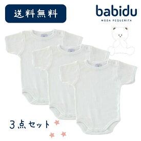 【3点セット】Babidu バビドゥ ベビー 服 半袖 ボディ テディベア柄 透かし編み 綿100% ロンパース 肌着 男の子 女の子 80 85 90 白 赤ちゃん 春 夏 セット 送料無料