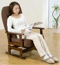【送料無料!】折りたたみ式木製肘付リクライング回転高座椅子