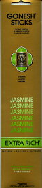お香 GONESHガネッシュ インセンス エクストラリッチスティック JASMINE(ジャスミン香)/アメリカンインセンス/アメリカ雑貨(ポスト投函配送選択可能です/6箱毎に送料1通分が掛かります)