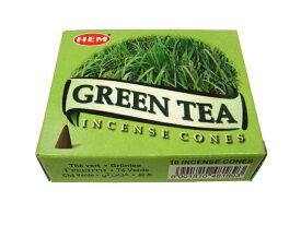 お香 グリーンティー香 コーンタイプ /HEM Green Tea CORN/インセンス/インド香/アジアン雑貨(ポスト投函配送選択可能です/6箱毎に送料1通分が掛かります)