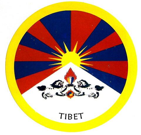 丸いチベット国旗のステッカー! /エスニック/アジアン雑貨(DM便選択で送料99円)