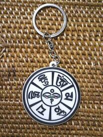 ネパールのブッダアイ&マントラキーホルダー/エスニック/アジアン雑貨(ポスト投函配送選択可能です)