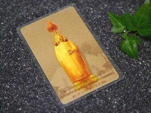 タイ-ワット・イントラウィハーンのカード型お守り!(巨大立仏像とルアン・ポー・トー)タイでは超有名なお守りの一種です!/タイのお守り/エスニック/アジアン雑貨(ポスト投函配送選択