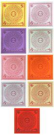 神様に燃やして捧げる台湾の紙銭(南天9枚セット)/エスニック/アジアン雑貨(ポスト投函配送選択可能です)