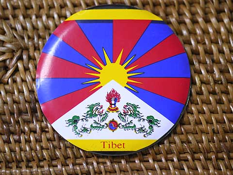 チベット国旗柄のマグネットその1/エスニック/アジアン雑貨(DM便選択で送料99円)