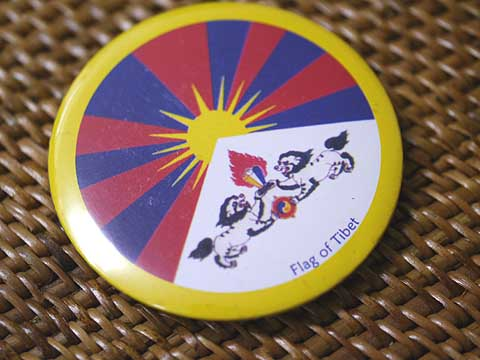 チベット国旗柄のマグネットその2/エスニック/アジアン雑貨(DM便選択で送料99円)