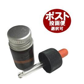 アロマオイル5ml用スポイト/アジアン雑貨(ポスト投函配送選択可能です)