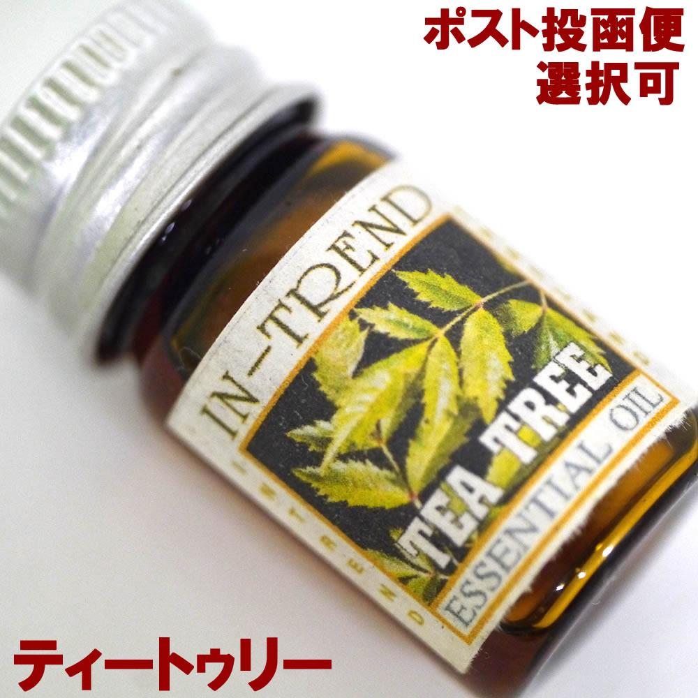 アロマオイル5ml-ティートゥリーTEATREE/アジアン雑貨(DM便選択で送料99円)