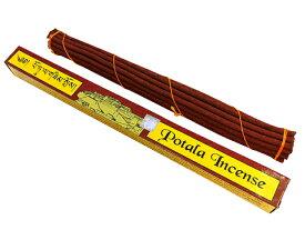 チベタンインセンス(Potala Incenseポタラインセンス)/オールナチュラル&オールハンドメイドインセンス/ネパール香/チベット香/アジアン雑貨