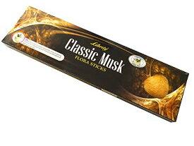 お香 クラシックムスク香 スティック /LIBERTY'S CLASSICMUSK/インセンス/インド香/アジアン雑貨(ポスト投函配送選択可能です/3箱毎に送料1通分が掛かります)