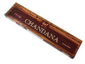 お香 チャンダナ香 スティック /LIBERTY'S CHANDANA/インセンス/インド香/アジアン雑貨(ポスト投函配送選択可能です/3箱毎に送料1通分が掛かります)