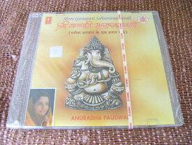 お香のお供に!インドの陽気なCD-その11/エスニック/アジアン雑貨(ポスト投函配送選択可能です)
