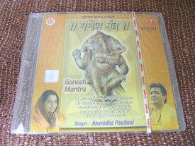 お香のお供に!インドの陽気なCD-その13/エスニック/アジアン雑貨(ポスト投函配送選択可能です)