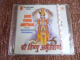 お香のお供に!インドの陽気なCD-その15/エスニック/アジアン雑貨(ポスト投函配送選択可能です)