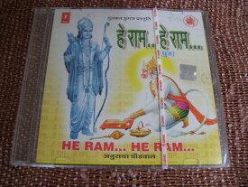 お香のお供に!インドの陽気なCD-その17/エスニック/アジアン雑貨(ポスト投函配送選択可能です)