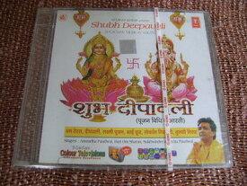 お香のお供に!インドの陽気なCD-その18/エスニック/アジアン雑貨(ポスト投函配送選択可能です)