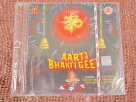 お香のお供に!インドの陽気なCD-その24/エスニック/アジアン雑貨(ポスト投函配送選択可能です)