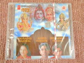 お香のお供に!インドの陽気なCD-その27/エスニック/アジアン雑貨(ポスト投函配送選択可能です)