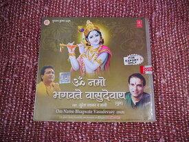 お香のお供に!インドの陽気なCD-その29/エスニック/アジアン雑貨(ポスト投函配送選択可能です)