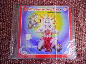 お香のお供に!インドの陽気なCD-その31/エスニック/アジアン雑貨(ポスト投函配送選択可能です)