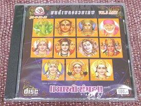 お香のお供に!インドの陽気なCD-その22/エスニック/アジアン雑貨(ポスト投函配送選択可能です)