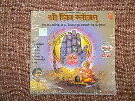 お香のお供に!インドの陽気なCD-その16/エスニック/アジアン雑貨(ポスト投函配送選択可能です)