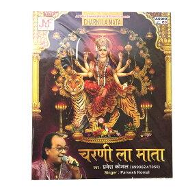 お香のお供に!インドの陽気なCD-その1/エスニック/アジアン雑貨(ポスト投函配送選択可能です)