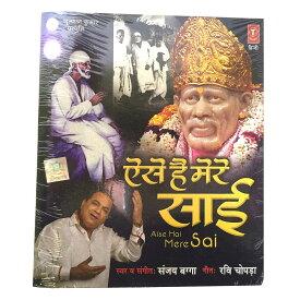 お香のお供に!インドの陽気なCD-その2/エスニック/アジアン雑貨(ポスト投函配送選択可能です)