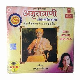 お香のお供に!インドの陽気なVCD-その30/エスニック/アジアン雑貨(ポスト投函配送選択可能です)