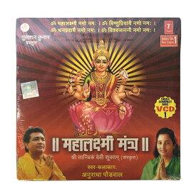 お香のお供に!インドの陽気なVCD-その4/エスニック/アジアン雑貨(ポスト投函配送選択可能です)