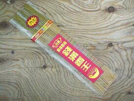 ベトナムのお香(8888銭満香王)ベトナムのお寺で焚かれるお香です/ハンドメイドインセンス/アジアン雑貨