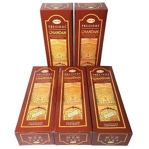 お香 チャンダン香 スティック 卸おまとめプライス5BOX(30箱)CHANDAN / インド香 / 送料無料