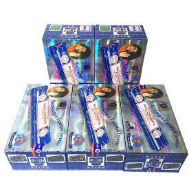 お香 サイババ ナグチャンパ香 スティック 卸おまとめプライス5BOX(60箱) 送料無料 /SATYA SAI BABA NAG CHAMPA /インセンス/インド香/アジアン雑貨