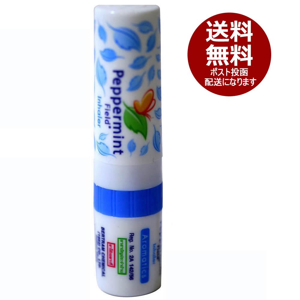 スースー ヤードム Peppermint Fild ペパーミントフィールド 1本販売 DM便送料無料! スティックアロマ アロマオイル メンソールメインの香り。カラーはお任せ下さい。