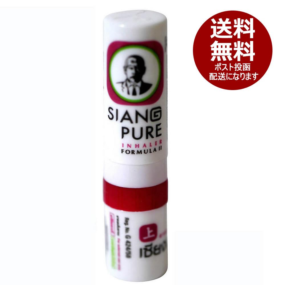 スースー ヤードム SIANG PURE シアンピュア 1本販売 DM便送料無料! スティックアロマ アロマオイル メンソールメインの香り。カラーはお任せ下さい。