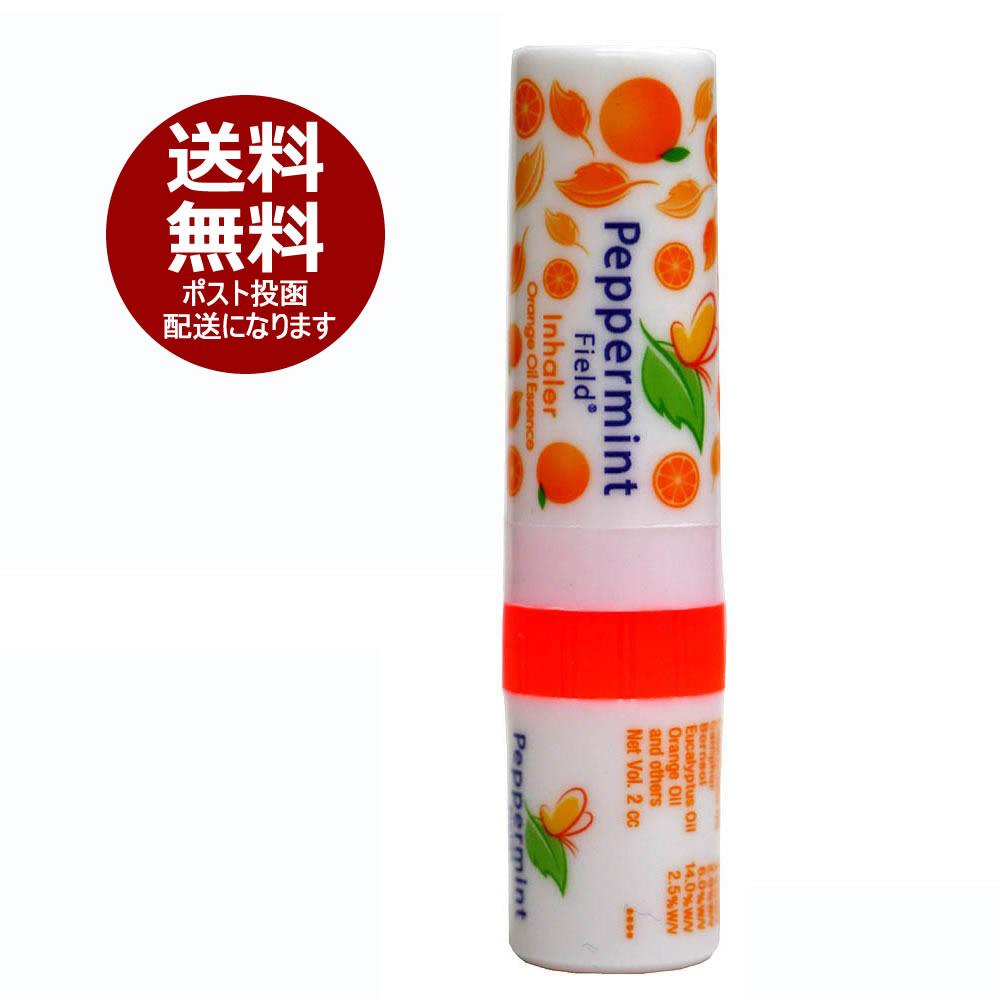 スースー ヤードム Peppermint Fild Orange Oil Essence ペパーミントフィールド オレンジオイル入り1本販売 送料無料/ポスト投函配送となります! スティックアロマ アロマオイル メンソールメインの香り。カラーはお任せ下さい。