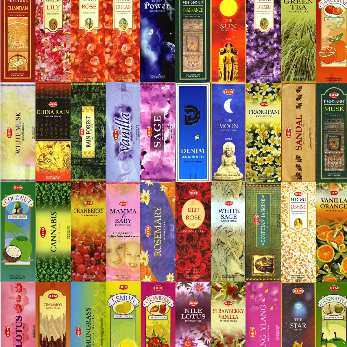 お香40種類から8種類選べるお香セット!1箱20本入り合計160本送料無料(ポスト投函)でお送りします! スティック インセンス アジアン雑貨 1000円ポッキリ