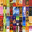 送料無料!40種類から7種類選べるお香セット!色々なブランドバージョン 1箱20本入り合計140本 送料無料(ポスト投函/他商品同梱不可で…