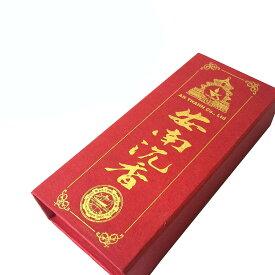 ベトナムのお香(高級沈香線香 安南沈香)/オールナチュラル&オールハンドメイドインセンス/アジアン雑貨