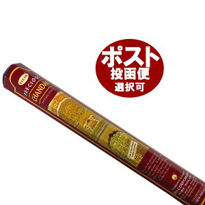 お香 チャンダン香 スティック/HEM CHANDAN/インセンス/インド香/アジアン雑貨(ポスト投函配送選択可能です/6箱毎に送料1通分が掛かります)