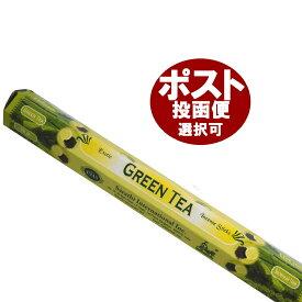 お香 グリーンティー香 スティック/TULASI GREEN TEA/インセンス/インド香/アジアン雑貨(ポスト投函配送選択可能です/6箱毎に送料1通分が掛かります)